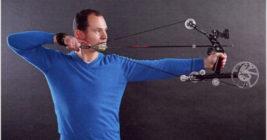 Bogdan Khmelnitski and his bow Cobra