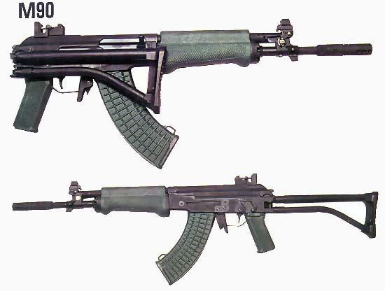 Fusil de asalto calibre 7.62 mm VALMET М90 (Finlandia)