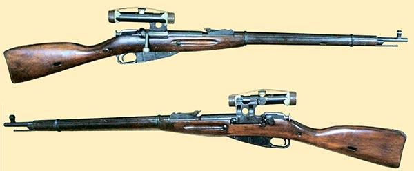 Fusil Mosin-Nagant 7.62 mm MODELO 1891/30, 1930, Rusia-Unión Soviética