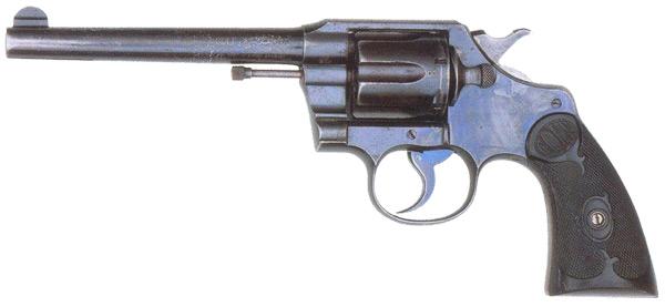 Revólver .38 Special (9,6 mm) Colt Army Special M1908, EE UU