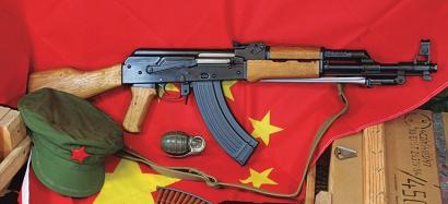 Автомат Калашникова Type 56, Китай