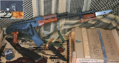 ak_polish_tantal_wz88