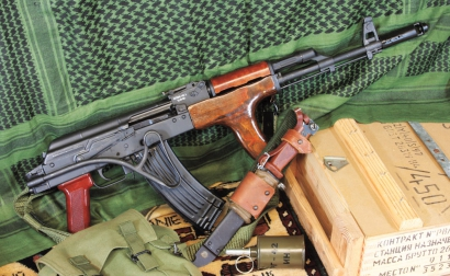 Автомат Калашникова AIMS-74, Румыния