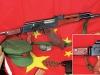 Автомат Калашникова АКS, Китай