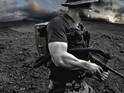 Рюкзак для патронов