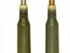 Патроны для подводной стрельбы ПСП и ПСП-У
