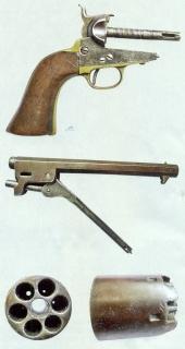 Элементы револьвера Кольта Тульского производства