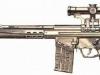 Автоматическая винтовка G3 с оптическим прицелом