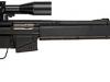 Снайперская винтовка PSG1