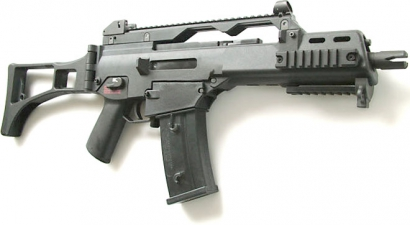 Карабин H&K G36