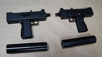 Пистолет-пулемет Ingram MAC-10