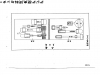 kawamura-type-97-japan_15