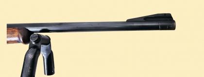 Карабин КО-8,2 под патрон 8.2х66 мм