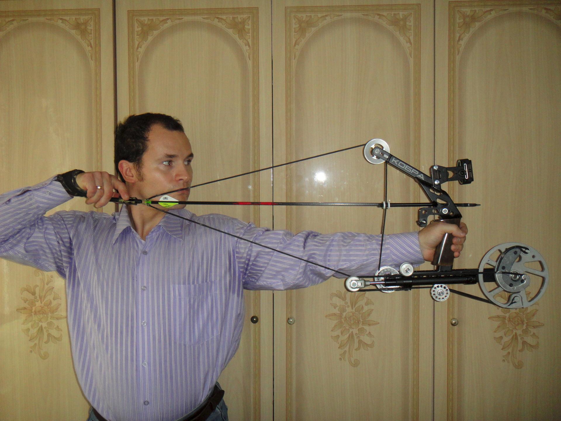 The Kobra Compact Compound Bow Archery