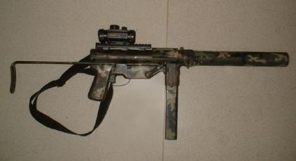 Пистолет-пулемет M3 SpecOps Generation 2 (Филиппины)