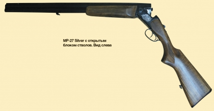 MP-27 Silver left