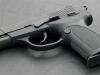 Пистолет QSZ92, Китай
