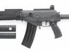 Штурмовая винтовка «Форт-227» калибром 5,56х45мм
