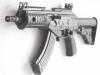 Штурмовая винтовка «Форт-228» калибром 7,62х39мм