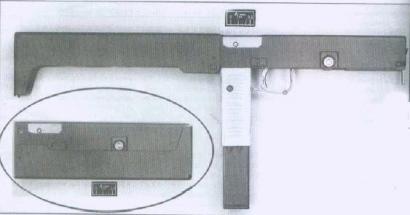 Складной пистолет-пулемет ARES (США)