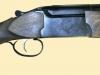 Гладкоствольное охотничье ружье ТОЗ-120