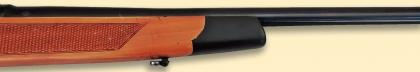 Цевьё карабина ТОЗ-122 с антабкой для ремня
