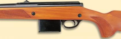 Ствольная коробка карабина ТОЗ-122. Вид слева