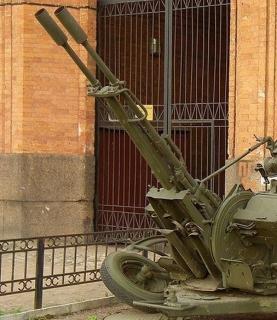 23-х мм спаренная зенитная установка ЗУ-23-2