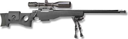 CZ 750 S1 M1 Снайперская винтовка Česká Zbrojovka