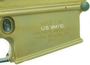 Магазинный приемник винтовки М110 аналогичен приемникам винтовок семейства AR