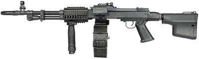 Полуавтоматический карабин РПД 7,62х39 мм от компании DSArms