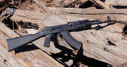 Автомат Калашников model 39 Century International Arms inc.