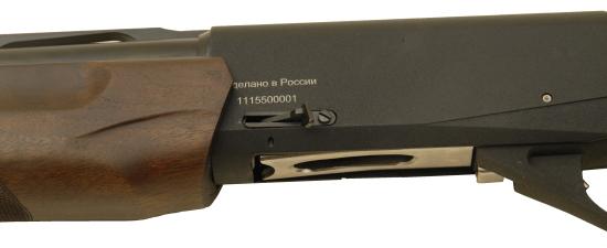 Механизм отсечки ружья МР-155