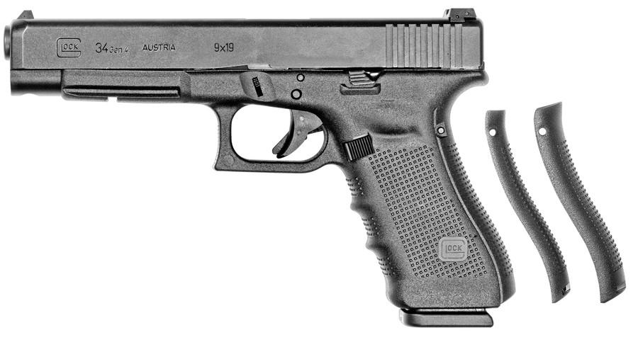 Пистолет Glock 32, Австрия