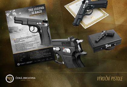 Ограниченная серия чешского пистолета CZ-75 подготовленная к 75-и летию Česká Zbrojovka