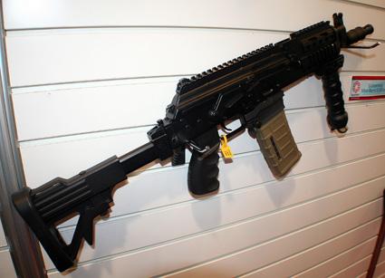 Польский карабин Fabryka Broni AK-47 Style weapons (Польша)