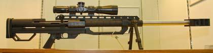 М-2002 модульная однозарядная многокалиберная дальнобойная винтовка Manufaktur Heinrich Fortmeier
