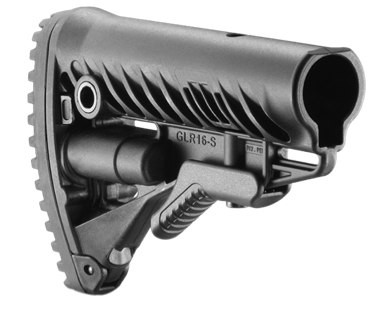 Регулируемый приклад FAB Defense GLR-16 к пулемету NEGEV NG7