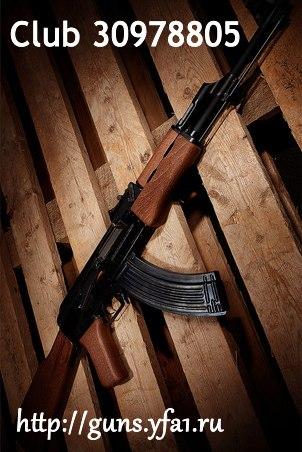 Пушки, пушки, пушки - Социальная группа Вконтакте