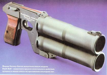 2-х ствольный пистолет Flash Ball изготовленный из дерева и стали