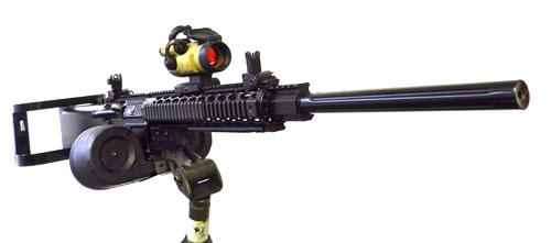FRANKLIN ARMORY станковый пулемет AR-15
