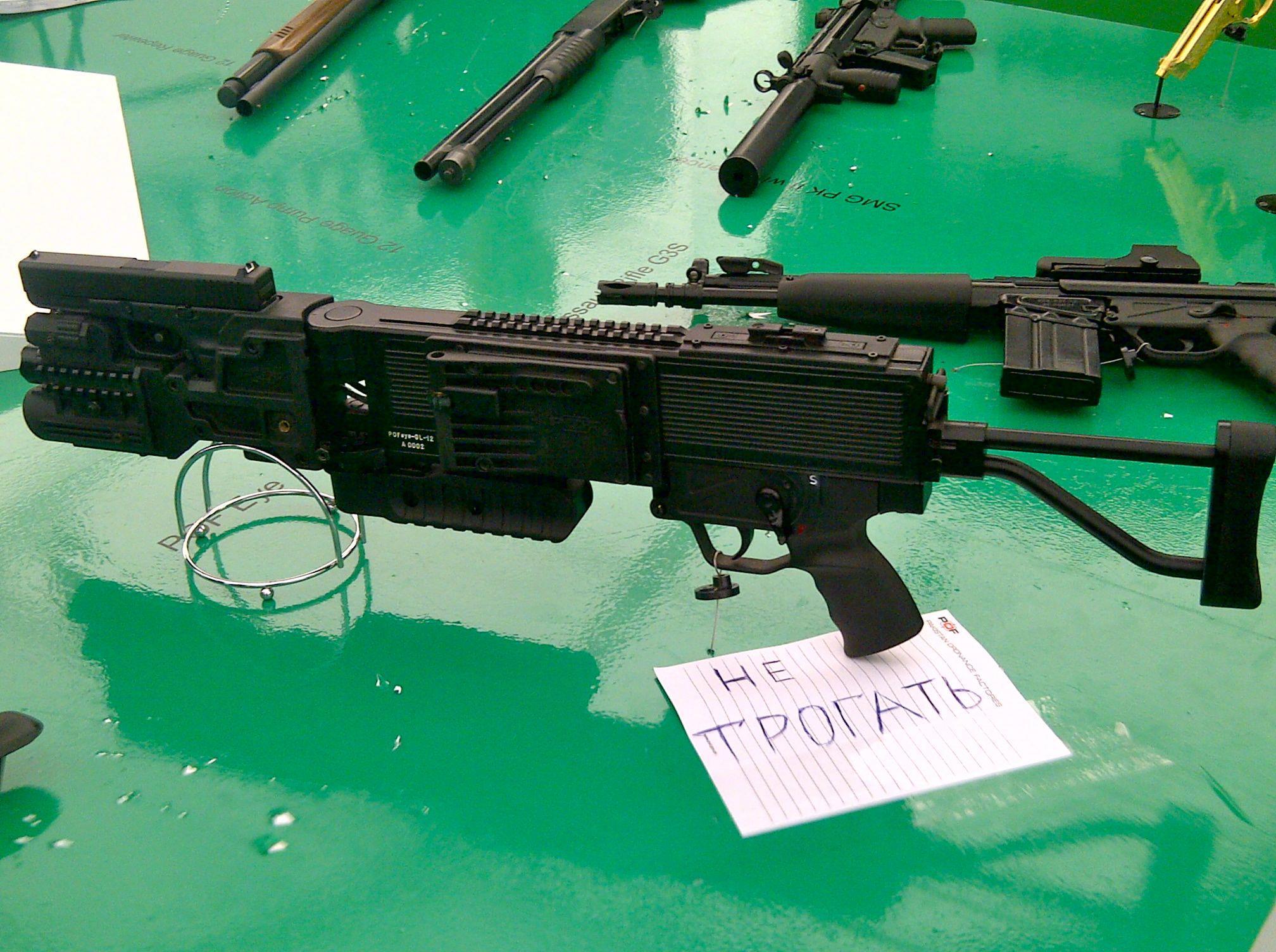 Оружейный модуль с пистолетом Glock