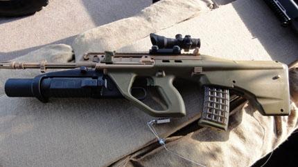 Винтовка EF-88 с гранатометом. Гранатомет закрыт