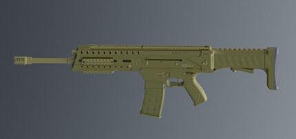 Штурмовая винтовка SARG XS2012 (США)