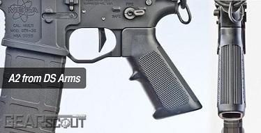 пистолетных рукояток для винтовки AR