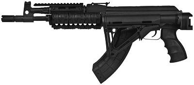 Румынский укороченный карабин на платформе АК Blackheart Draco SBR 7.62×39мм