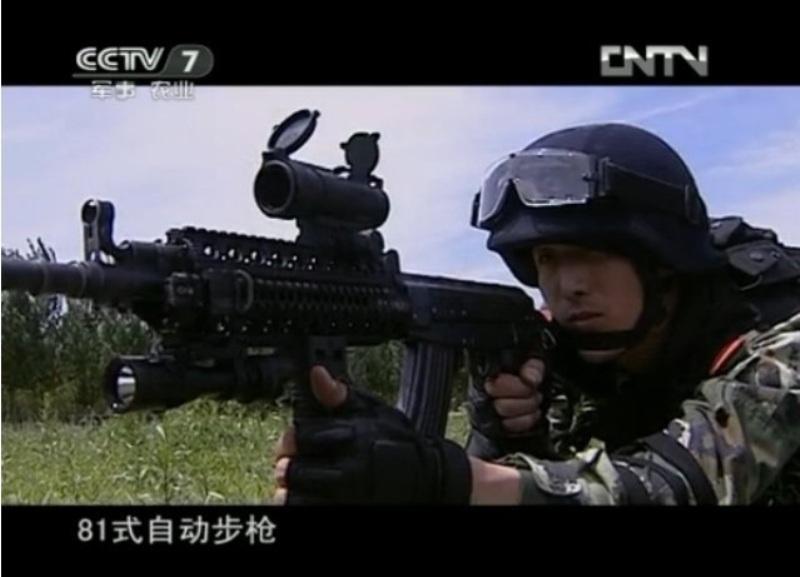 Автомат Type 81 для китайской полиции