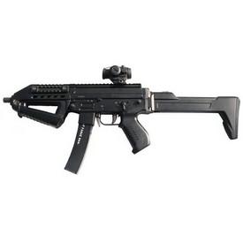 Чилийский пистолет-пулемет FAMAE SAF-200