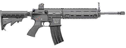 Штурмовая винтовка Heckler&Koch HK416