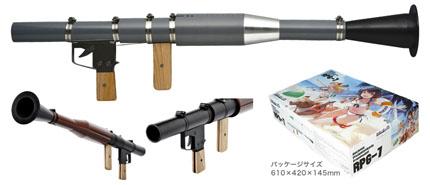 Водяной гранатомет РПГ-7